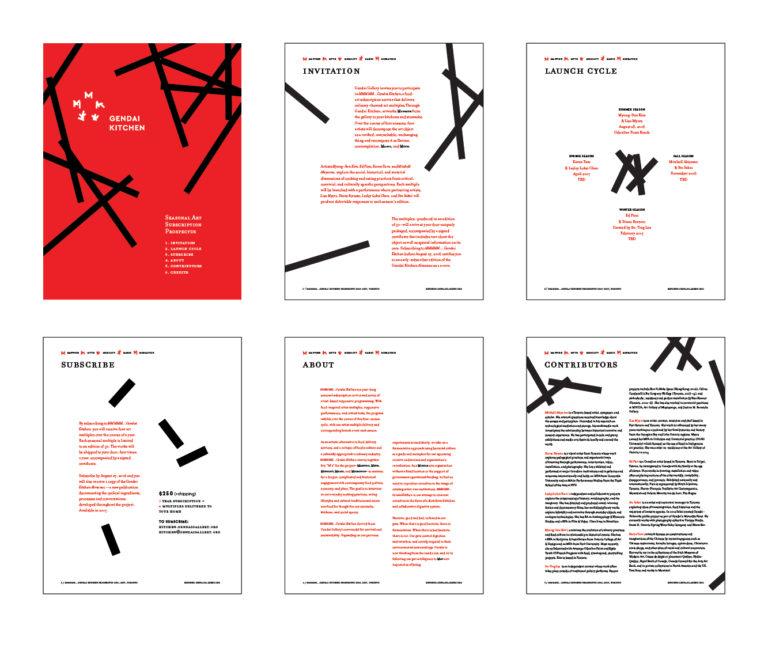 Prospectus 6 designs
